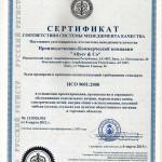 ISO-Sertfikat-RU0001
